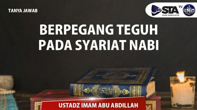Tidak ada kenikmatan yang lebih indah yang Allah berikan kepada kita sebagai hamba-Nya daripada kenikmatan iman dan Islam, untuk menjadikan Islam sebagai agama, dengan itu seseorang memiliki kunci untuk memasuki surganya Allah.