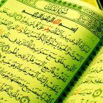 Apakah Surat Al-Mulk, penjaga dari siksa kubur & neraka ?